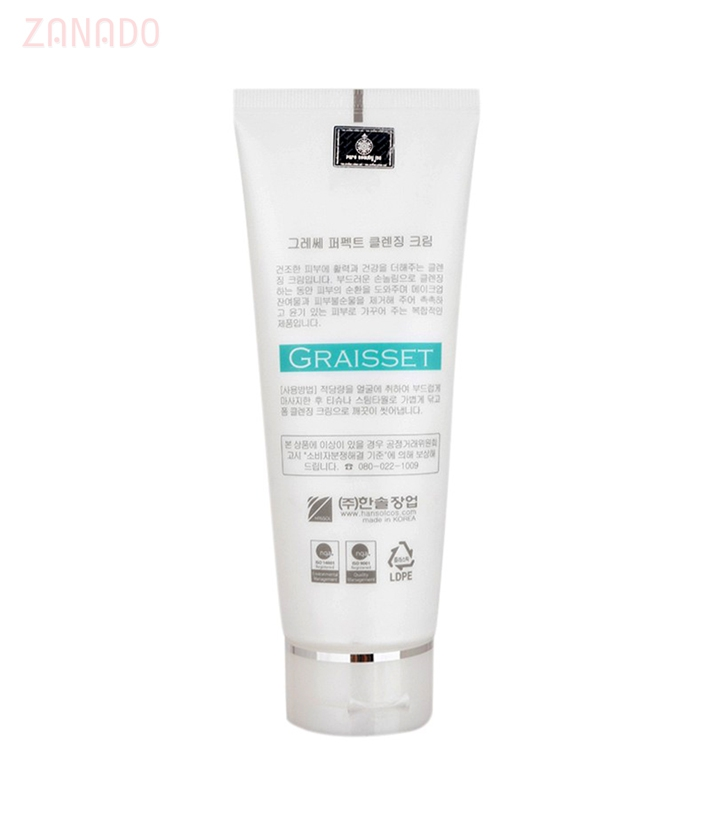 Kem tẩy trang Perfect (Perfect Cleansing cream) GRAISSET - 3