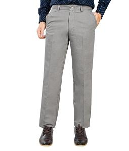 Quần kaki nam túi viền kiểu lịch lãm - Kem